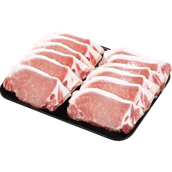 国産和豚もちぶた(三元豚) ロースステーキ(12枚) 2459815000480