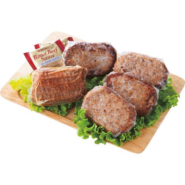 【納期目安:1週間】北海道産牛 ローストビーフ&ハンバーグセット 2459360005015