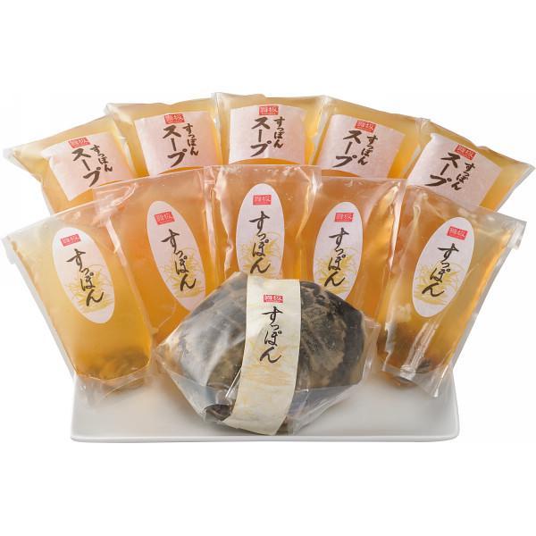 【納期目安:1週間】京都舞坂 すっぽん鍋&すっぽんスープセット(5人前) 2459610000029