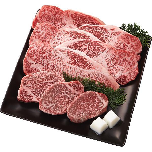 【納期目安:1週間】仙台牛 サーロイン&ヒレステーキセット 2458690000387