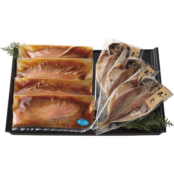 【納期目安:1週間】静岡県産 金目鯛の味噌漬&あじ干物セット 2458430000110