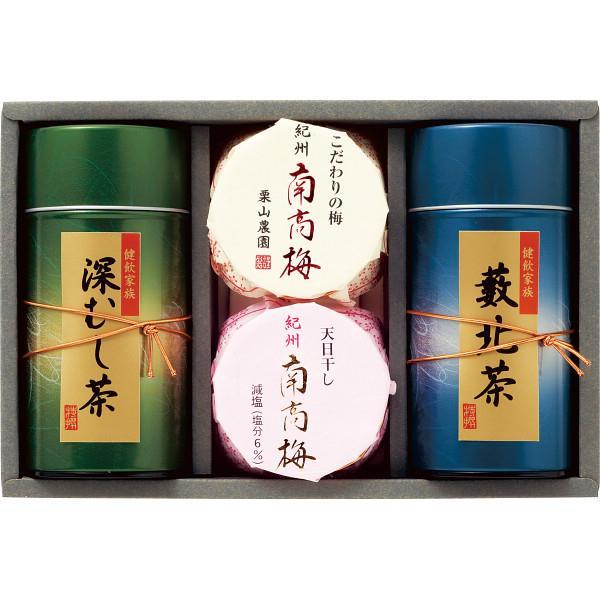 紀州南高梅・静岡銘茶詰合せ(包装・のし可) 4978826061665