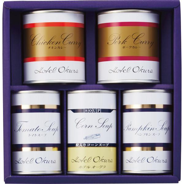 ホテルオークラ スープ缶詰&調理缶詰 詰合せ(包装・のし可) 4933373052610