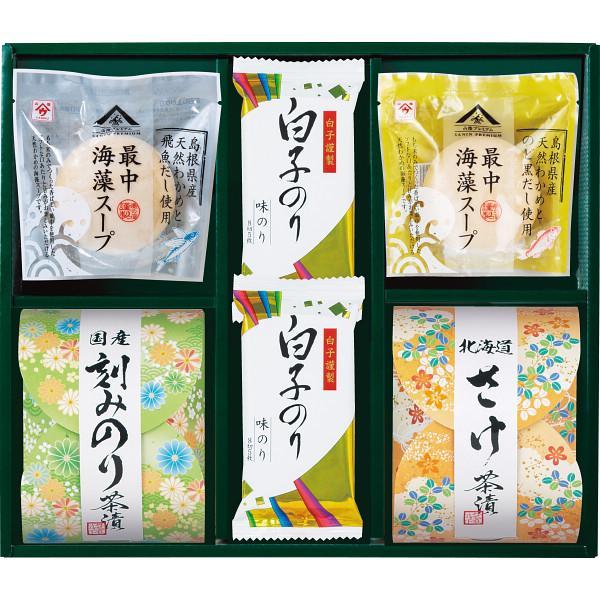 茶漬 味之庵〜のど黒最中スープ付〜(包装・のし可) 4548878026624