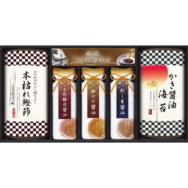 伊賀越醤油 蔵出し醤油&日本の味詰合せ(包装・のし可) 4580386240369