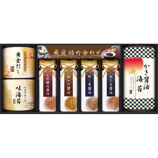 【納期目安:1週間】伊賀越醤油 蔵出し醤油&日本の味詰合せ(包装・のし可) 4580386240376
