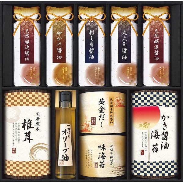 【納期目安:1週間】伊賀越醤油 蔵出し醤油&日本の味詰合せ(包装・のし可) 4580386240390