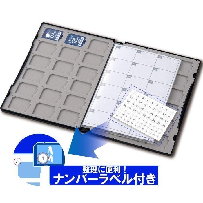 エレコム DVD トールケース型 SDカードケース(36枚収納) 管理・保管がし易い・・・