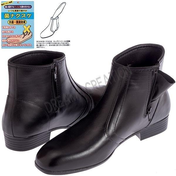 Era 紳士防水レインブーツ №.1700 黒色 サイズ:25.0 (BK25.0cm) NO.1700-BK2・・・