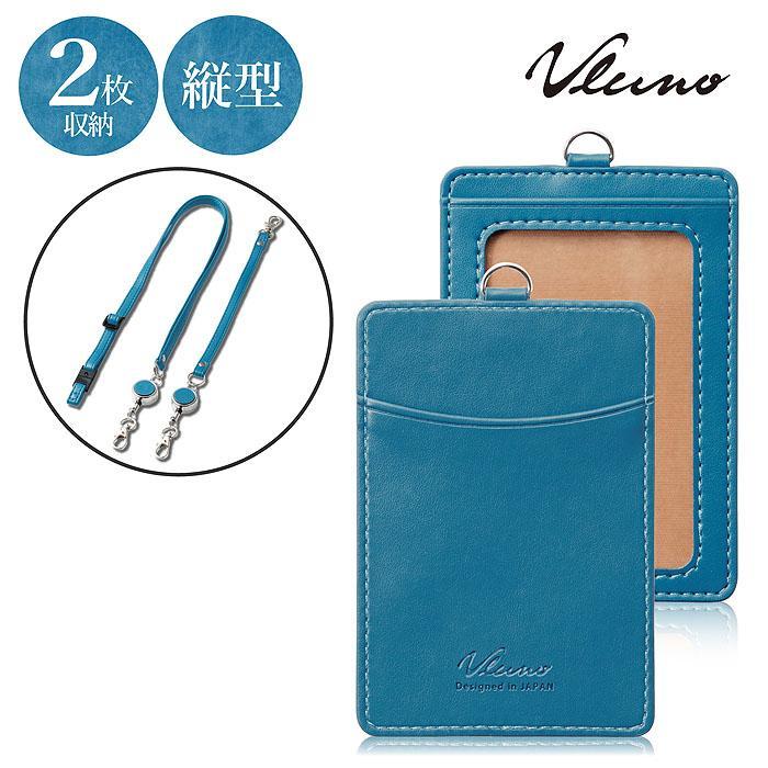 エレコム イタリアブランド製ソフトレザー IDカードホルダー/パスケース 革 縦型 2Way(ネックス/ハンドストラップ付) 2枚収納 リール付 メンズ/レディース Vlunoシリーズ ブルー(青) P-IDPC2TBU