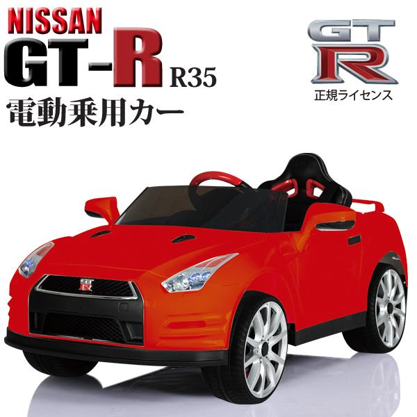 SISエスアイエス 憧れの車が乗用カーに 電動乗用カー ABL1603【赤】 ABL-1603・・・