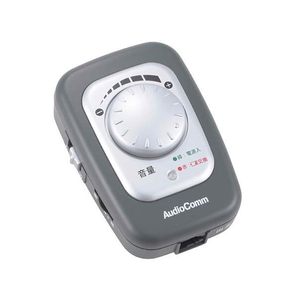 オーム電機 電話受話音量コントローラー ASU-1740K