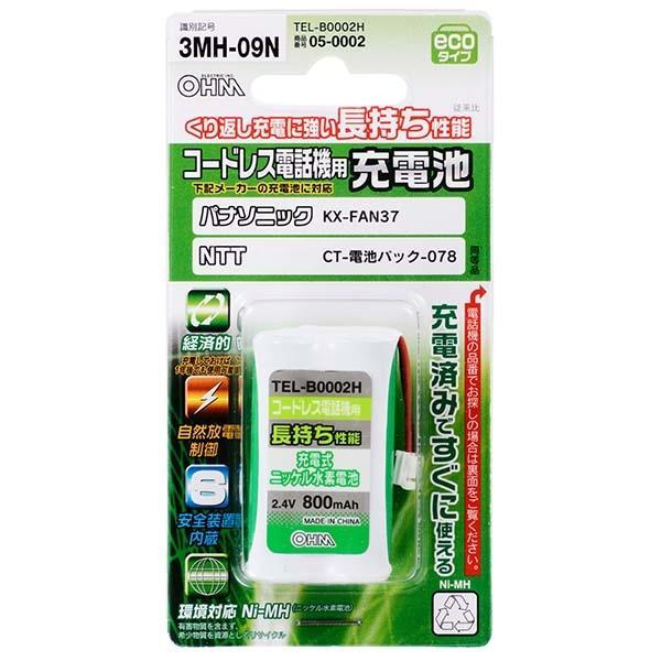 オーム電機 コードレス電話機用充電池 長持ちタイプ TEL-B0002H