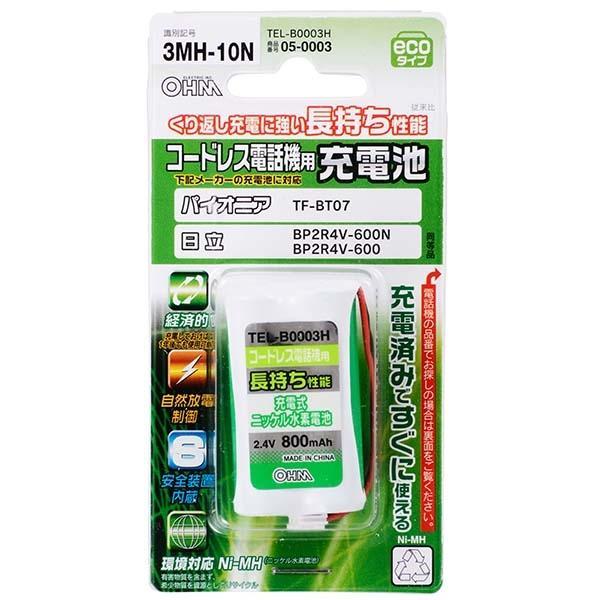 オーム電機 コードレス電話機用充電池 長持ちタイプ TEL-B0003H