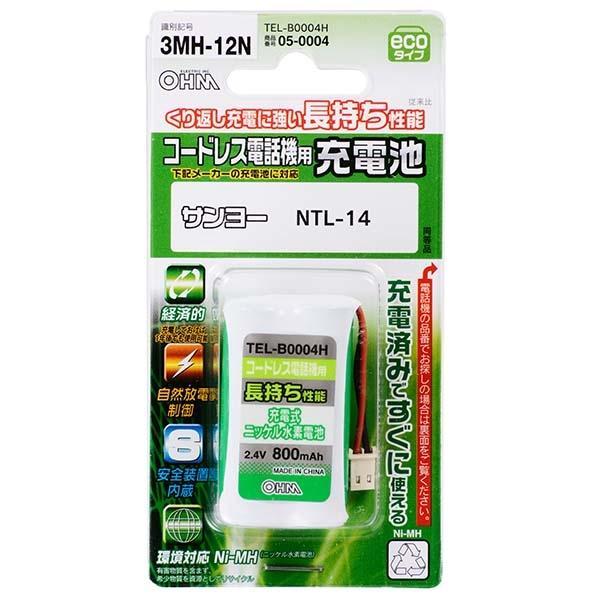 オーム電機 コードレス電話機用充電池 長持ちタイプ TEL-B0004H