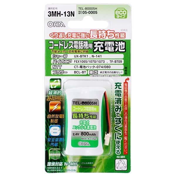 オーム電機 コードレス電話機用充電池 長持ちタイプ TEL-B0005H