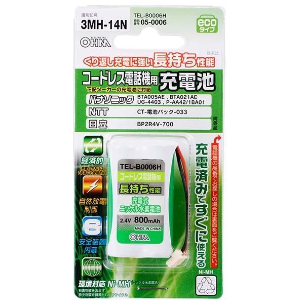 オーム電機 コードレス電話機用充電池 長持ちタイプ TEL-B0006H