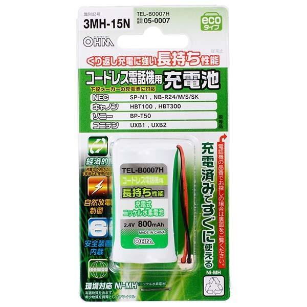 オーム電機 コードレス電話機用充電池 長持ちタイプ TEL-B0007H