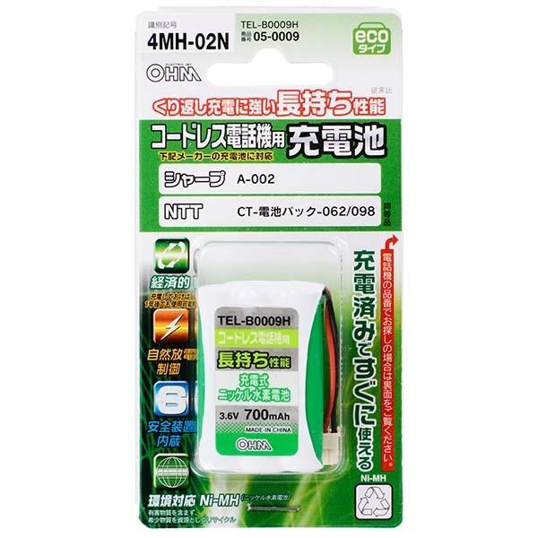 オーム電機 コードレス電話機用充電池 長持ちタイプ TEL-B0009H