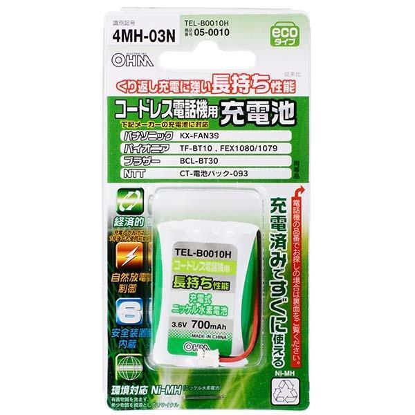 オーム電機 コードレス電話機用充電池 長持ちタイプ TEL-B0010H