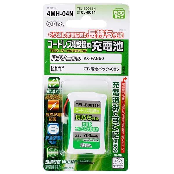 オーム電機 コードレス電話機用充電池 長持ちタイプ TEL-B0011H