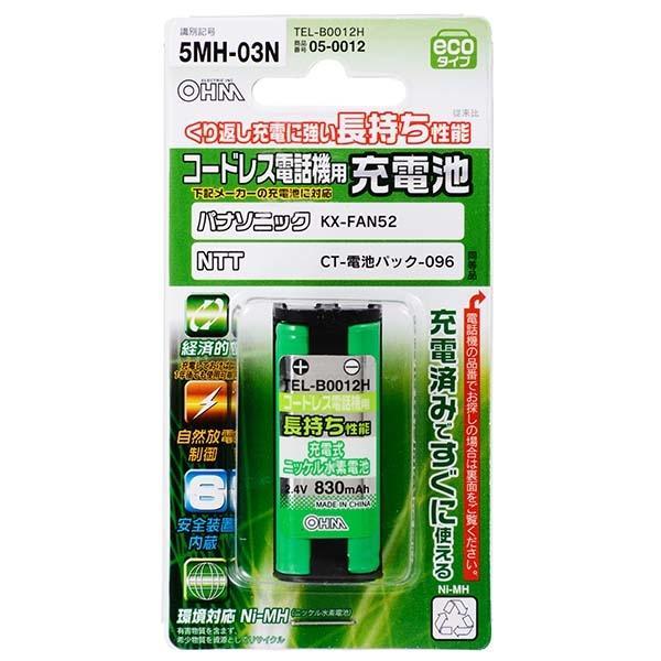 オーム電機 コードレス電話機用充電池 長持ちタイプ TEL-B0012H