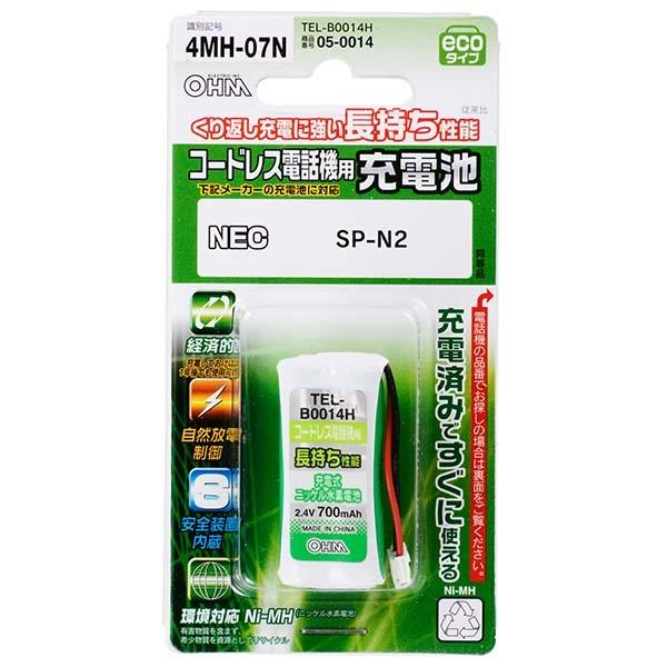 オーム電機 コードレス電話機用充電池 長持ちタイプ TEL-B0014H