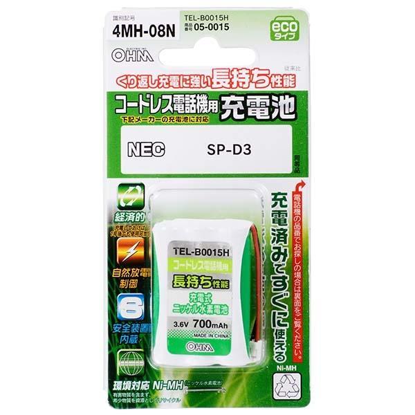 オーム電機 コードレス電話機用充電池 長持ちタイプ TEL-B0015H