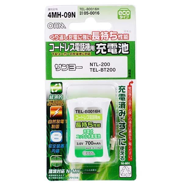 オーム電機 コードレス電話機用充電池 長持ちタイプ TEL-B0016H