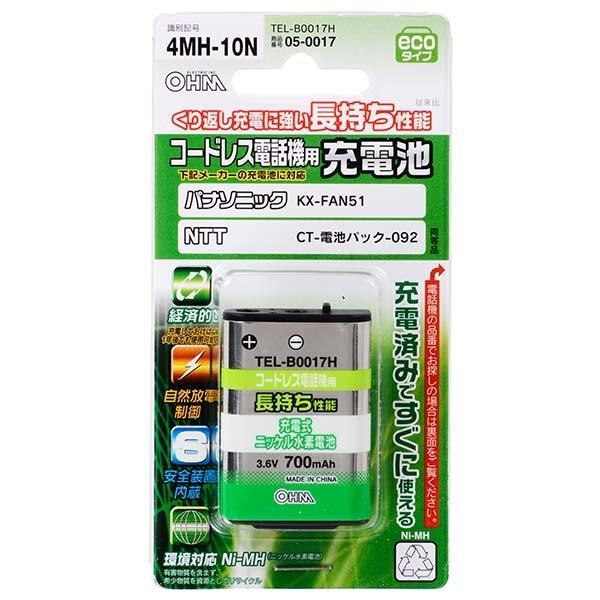 オーム電機 コードレス電話機用充電池 長持ちタイプ TEL-B0017H