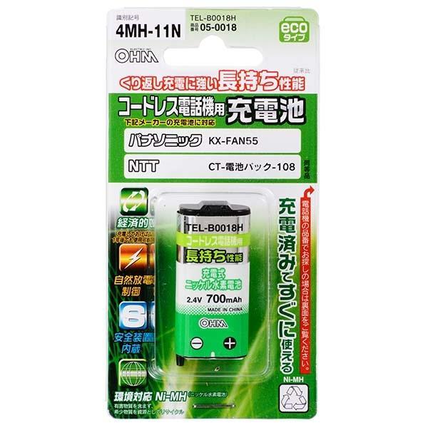 オーム電機 コードレス電話機用充電池 長持ちタイプ TEL-B0018H
