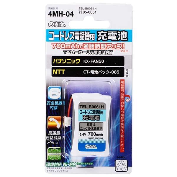 オーム電機 コードレス電話機用充電池 TEL-B0061H