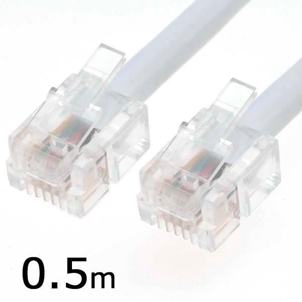 オーム電機 ツイスト+シールド モジュラーケーブル(0.5m) TEL-C1502