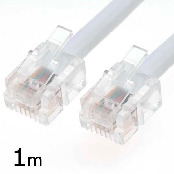 オーム電機 ツイスト+シールド モジュラーケーブル(1m) TEL-C1503