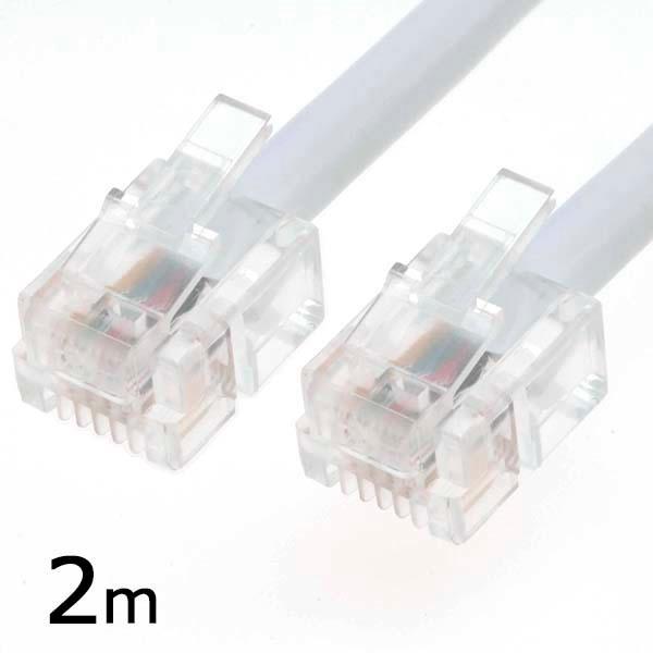 オーム電機 ツイスト+シールド モジュラーケーブル(2m) TEL-C1504