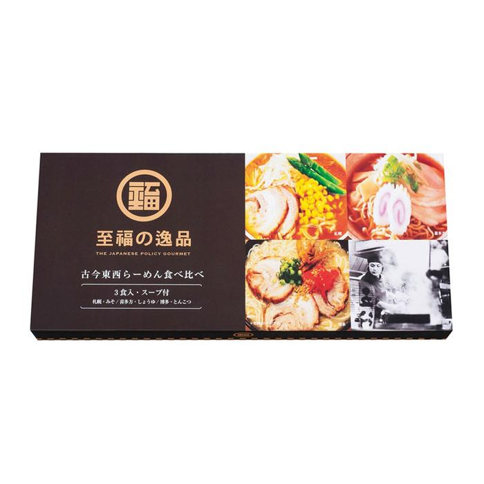 【48個セット】至福の逸品 古今東西らーめん食べくらべ3食組 2560230