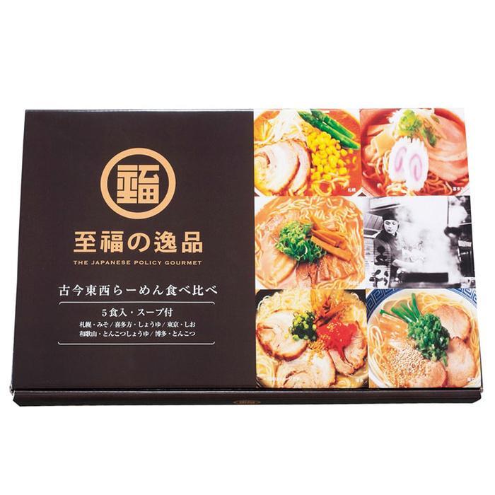 【30個セット】至福の逸品 古今東西らーめん食べくらべ5食組 2560240