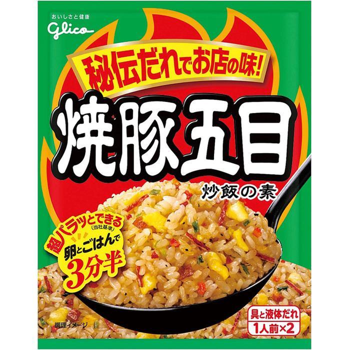 【400個セット】焼豚五目炒飯の素2人前1個 2475038