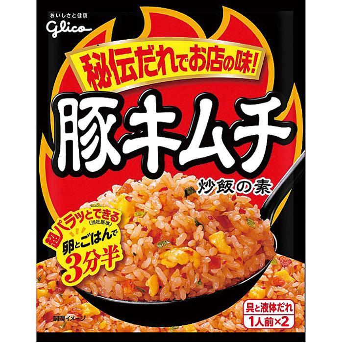 【400個セット】豚キムチ炒飯の素2人前1個 2475039
