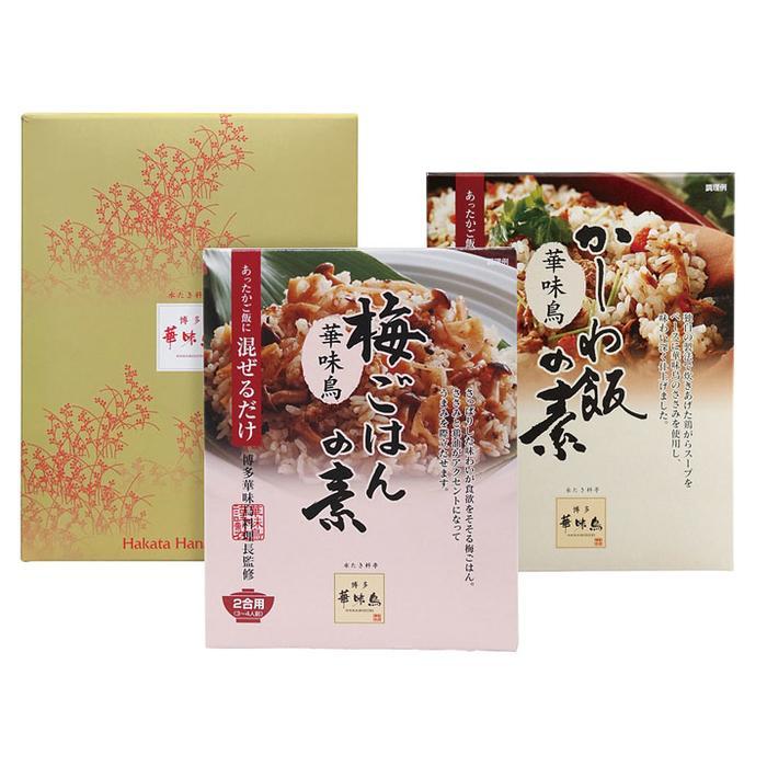 【54個セット】博多華味鳥 混ぜご飯の素セット 2475041