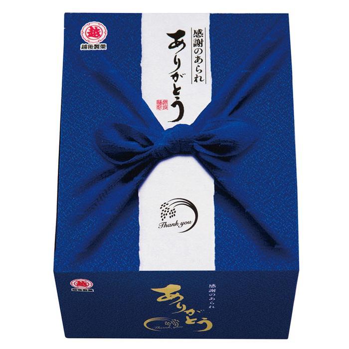【20個セット】越後製菓 感謝のあられ~ありがとう~5袋(青色) 2560070