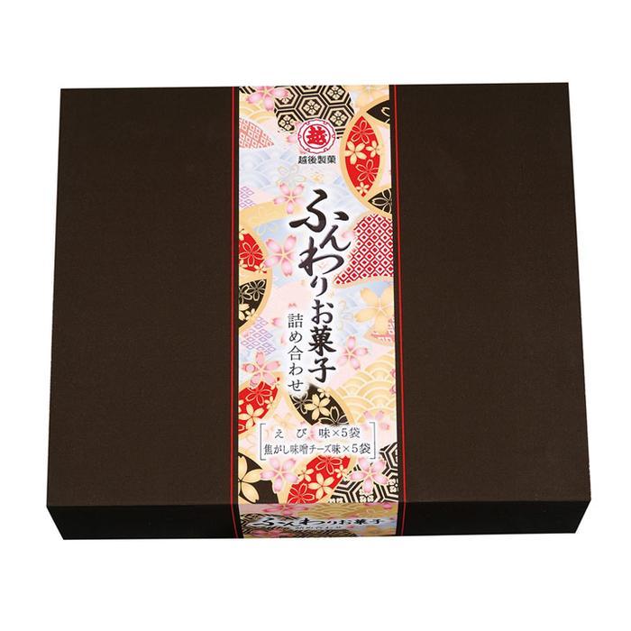 【20個セット】越後製菓 ふんわりお菓子詰合せ 2560080