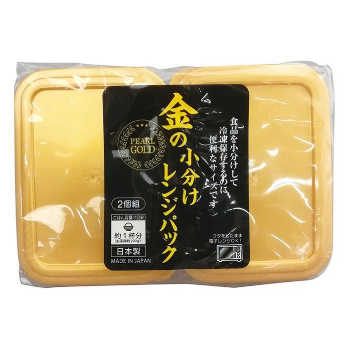 【150個セット】金の小分けレンジパック220ml2個組 2214373