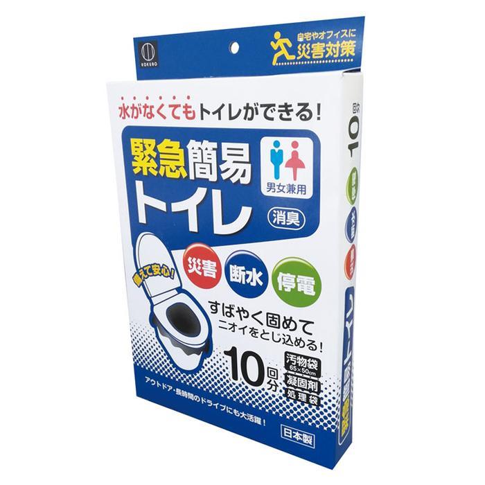 【36個セット】緊急簡易トイレ10個組 2214405