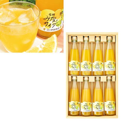 伊藤農園 50%果汁入り有田みかんサイダー 8個セット n1408g