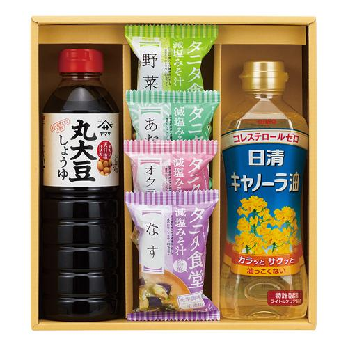 風味豊かなヘルシーみそ汁バラエティセット HTN-20