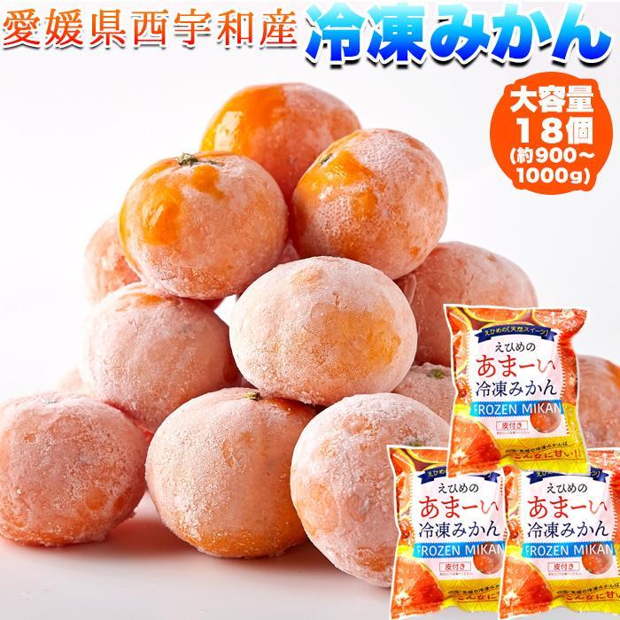 天然生活 愛媛県西宇和産みかん100%使用!!えひめのあまーい冷凍みかんどっさ・・・