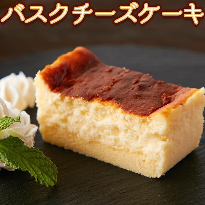 天然生活 しあわせのバスクチーズケーキ(ロング)≪冷凍≫ SM00010529