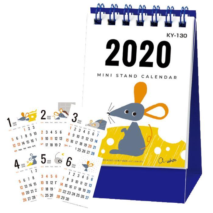 【300個セット】ミニスタンド卓上カレンダー 子 MRTS-33687