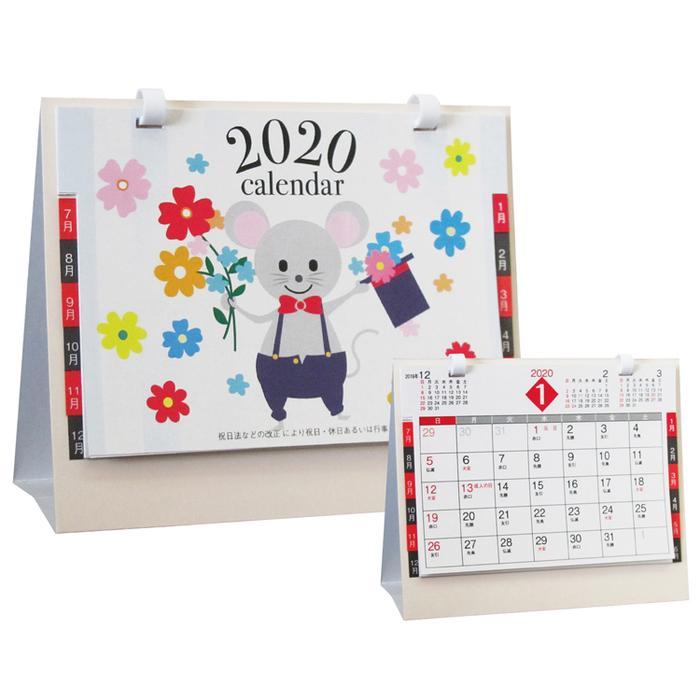 【400個セット】卓上デルタカレンダー 子 MRTS-33688